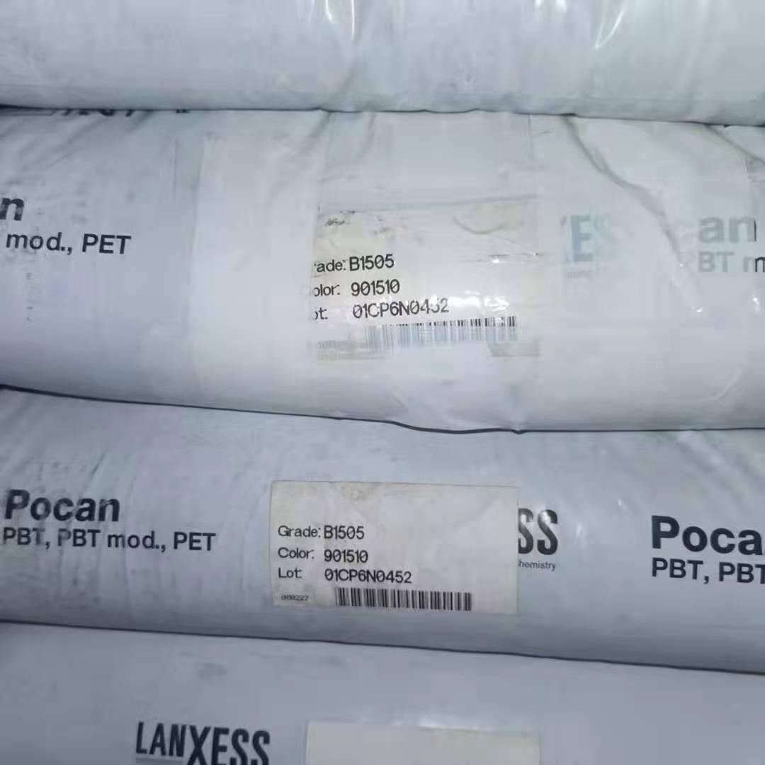 Pocan B1505