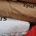 ZYTEL HTN54G15HSLR BK031