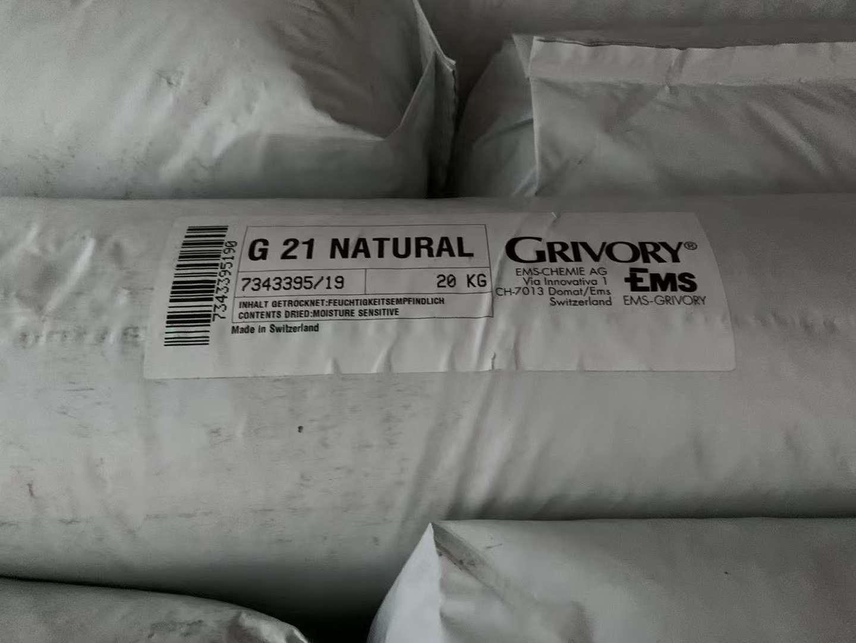 GRIVORY G21