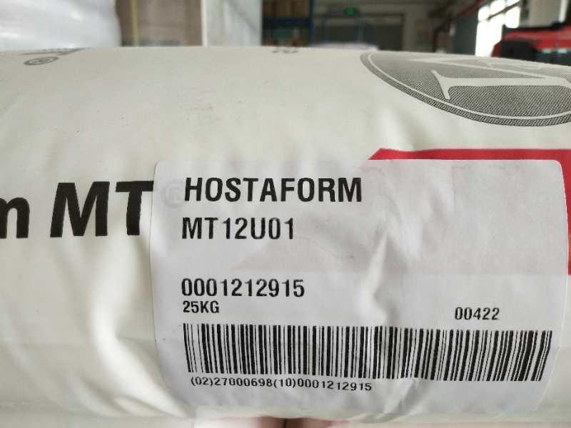 HOSTAFORM MT12U01