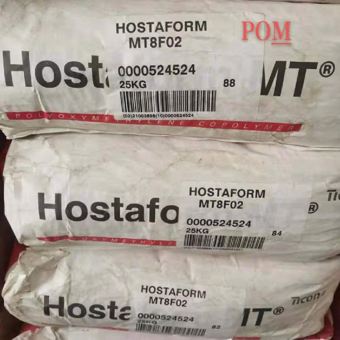 HOSTAFORM MT8F02