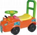 2521 BABY CAR