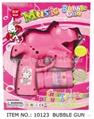 10123-10124  Bubble Gun