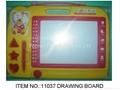 11037 Drawing Board