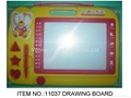 11037 Drawing Board
