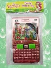 W8803 WATER GAME