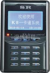 K8門禁考勤機