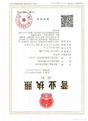 上海如发化工科技有限公司