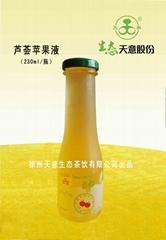 芦荟VC大王苹果汁