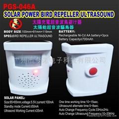 太陽能驅鳥器