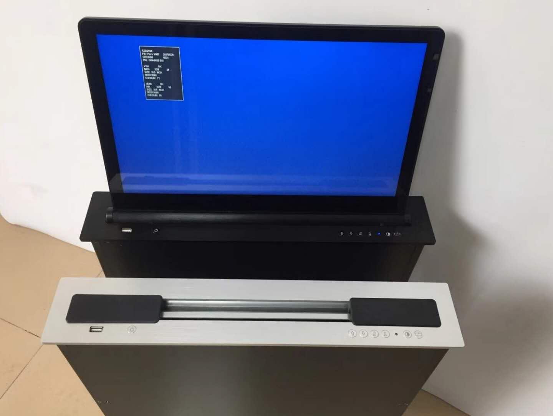 液晶屏超薄一體電動昇降器仰角可調 2