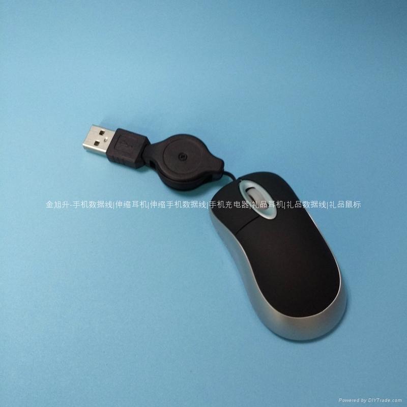 迷你光电鼠标 便携迷你小鼠标 1