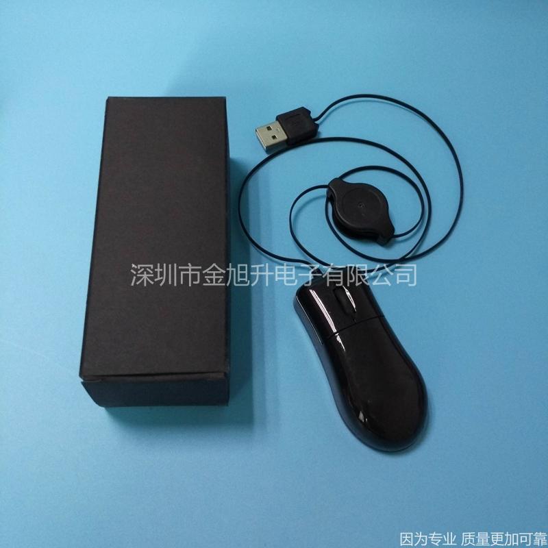 迷你鼠标适用于展销会赠送礼品 2
