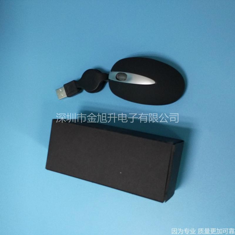 迷你鼠标适用于展销会赠送礼品 3