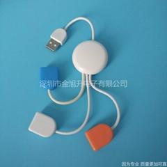 REV2.0 USB HUB
