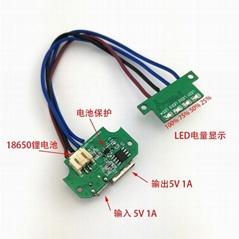 5v 1a锂电池流电板四灯电量