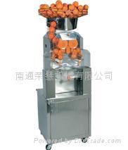 citrus Juicer 1