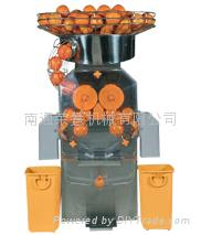 citrus Juicer 2
