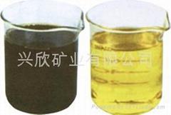 塑料油脱色剂