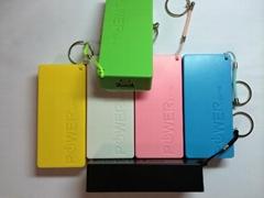 Portable Storage battery 5600mAh universal Power Bank keychain