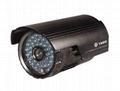 cctv camera High Power Array Led Camera