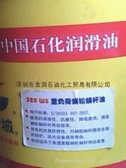 深圳WS320電梯主機潤滑油