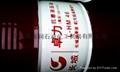 深圳液壓油 HM46