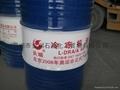 長城冷凍機油DRA46
