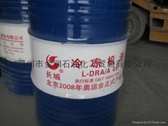 长城冷冻机油DRA46