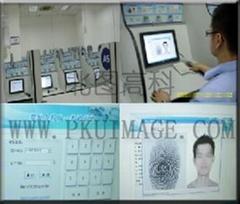 全國首創一體化機動車駕駛員駕校考試指紋認証系統