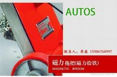 磁力拖把 ATS-A   清掃車