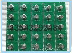 异味检测传感器模块