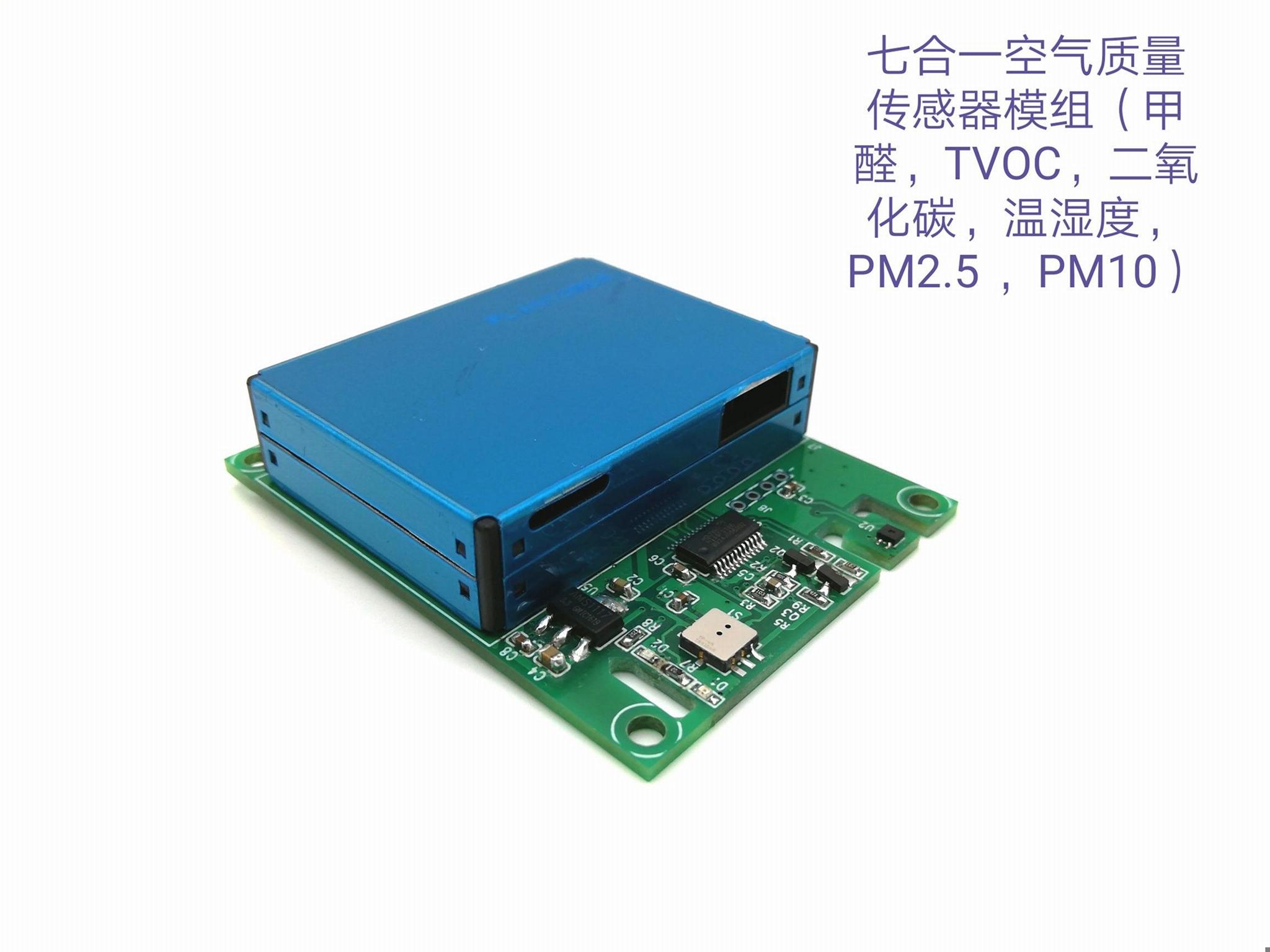 多合一/七合一室内环境质量监测模组 4