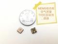 MEMS低功耗小體積貼片TVO