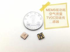 MEMS低功耗小体积贴片TVOC气体传感器
