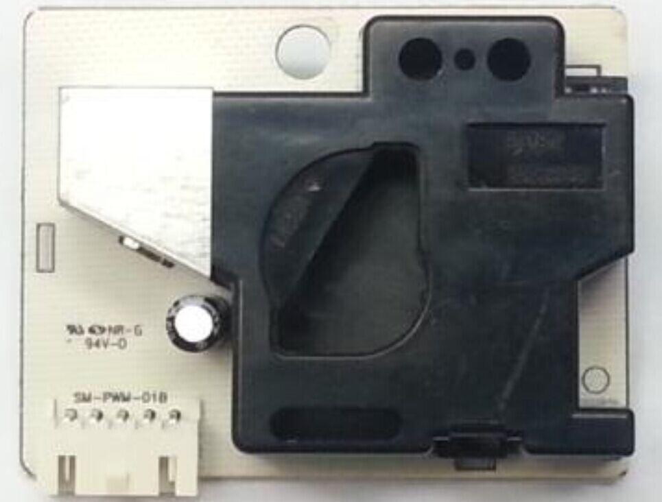 安费诺PM2.5粉尘颗粒物传感器 1
