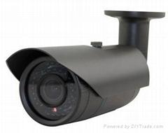30m IR Waterproofing camera
