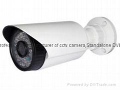 1080P HD AHD Camera 30M IR outdoor