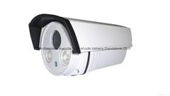 1080P Ahd 80m IR Outdoor Camera (3.6mm lens