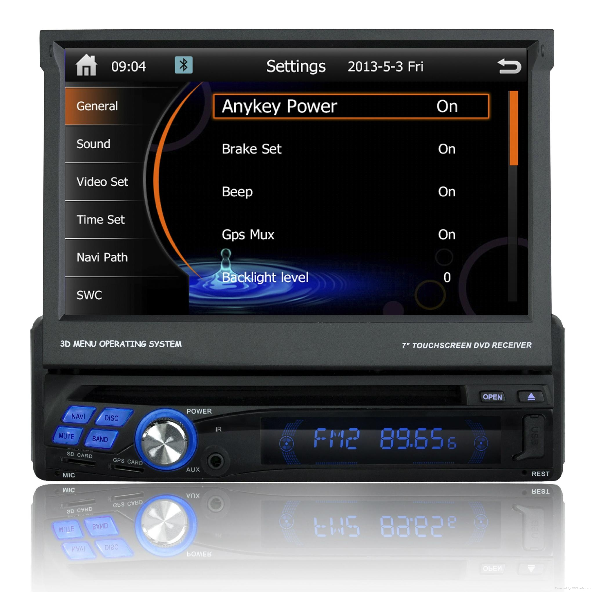 1 din 7 inch car dvd player 4