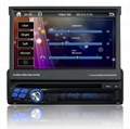 1 din 7 inch car dvd player 5