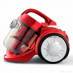 Multi Cyclone Vacuum Cleaner HL-805