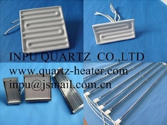 Ceramic emitter heating lamp and quartz heating lamp