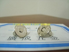 10mm壓花紋鉚釘磁扣