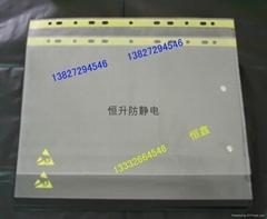 防静电11孔文件袋
