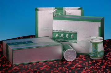 Paper Box 1