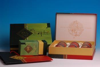 Cardboard Paper Box 1