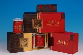 Gift Paper Box 1