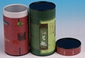 Tea Composite Paper Canister