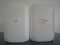 水處理緩蝕阻垢劑